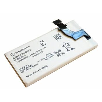 Originální baterie pro Sony Xperia E4 - E2105, Sony Xperia E4 Dual - E2115, (2300 mAh)