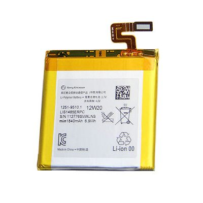Originální baterie pro Sony Xperia ION - LT28, (1840 mAh)
