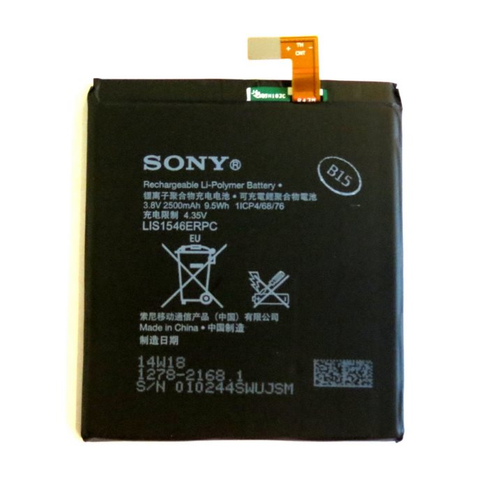 Originální baterie pro Sony Xperia T3 - D5103, (2500 mAh)