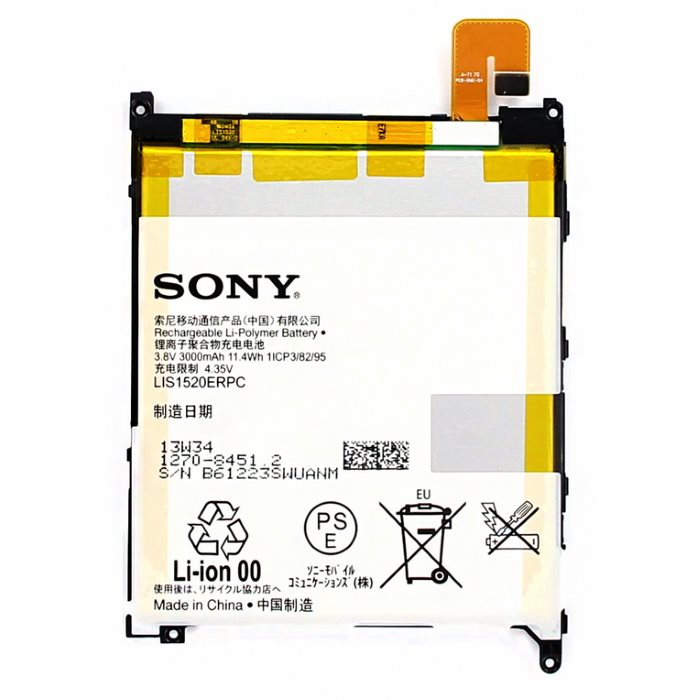 Originální baterie pro Sony Xperia Z Ultra - C6833, (3000 mAh)