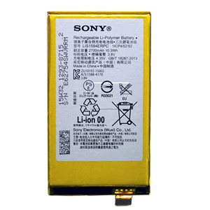 Originálna batéria pre Sony Xperia Z5 Compact - E5823 (2600mAh)