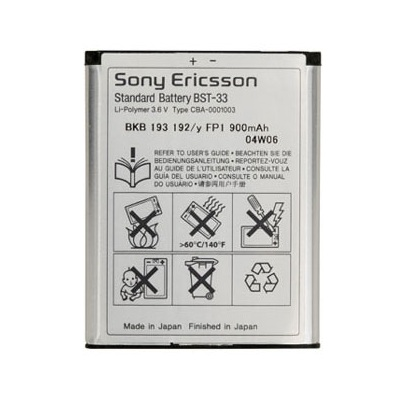 Originální baterie Sony Ericsson BST-33, (1000 mAh)
