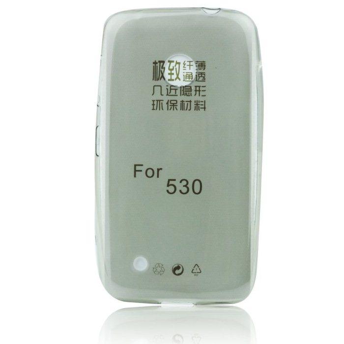 Pouzdro silikonové blunt pro Nokia Lumia 530, Black