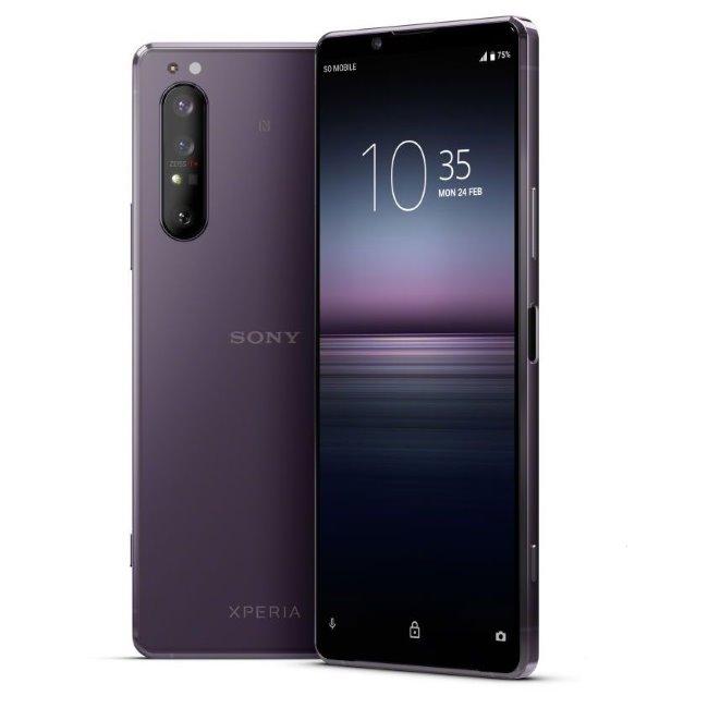 Sony Xperia 1 II, 8/256GB, Violet