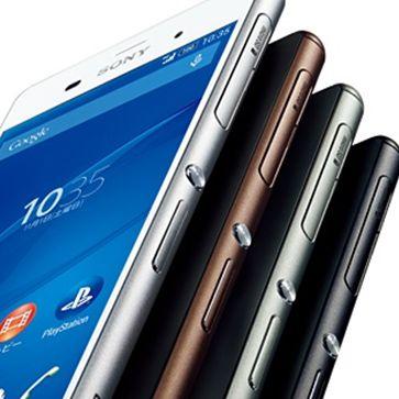 Sony Xperia Z5 Dual - E6633, Dual SIM, Gold - CZ distribuce