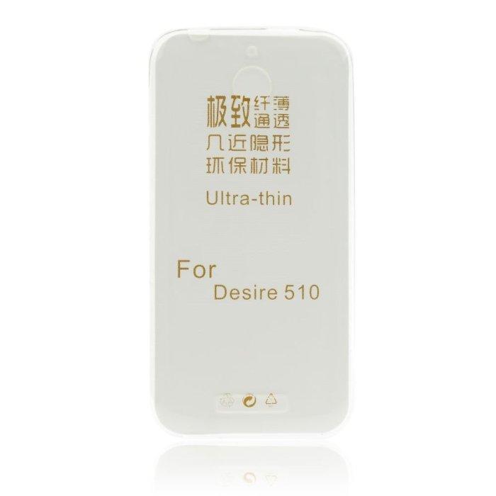 Ultra tenké pouzdro pro HTC Desire 510, Transparent