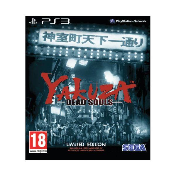 Yakuza: Dead Souls (Limited Edition) PS3