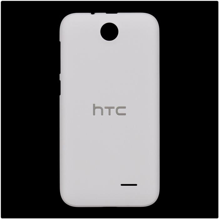 Zadní náhradní kryt (kryt baterie) pro HTC Desire 310, White